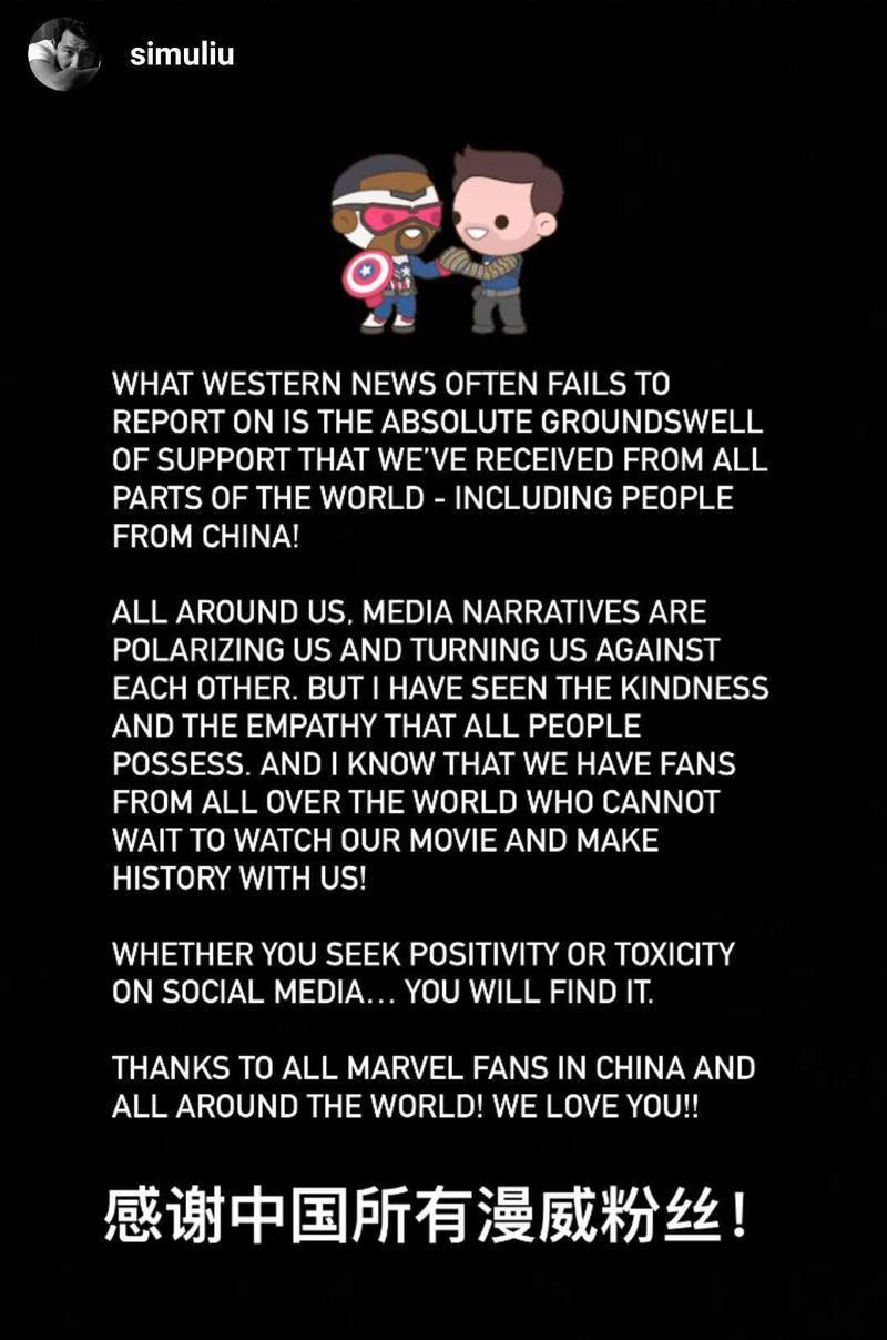 Simu Liu Shang-Chi Message